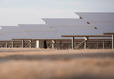 Mauritania inaugura la mayor planta solar de África